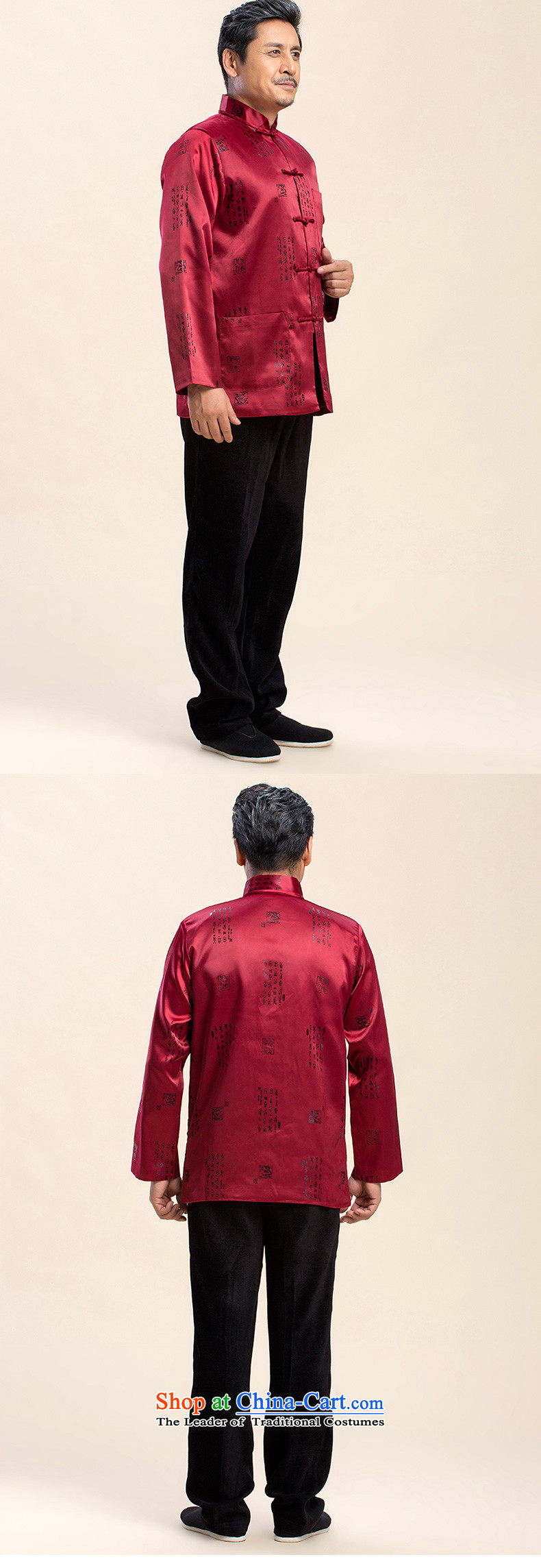 Pick the 2015 autumn and winter wind in the new national older stamp Tang China Wind Jacket banquet to celebrate father long-sleeved detained disc jacket coat picture color聽175 pictures, prices, brand platters! The elections are supplied in the national character of distribution, so action, buy now enjoy more preferential! As soon as possible.