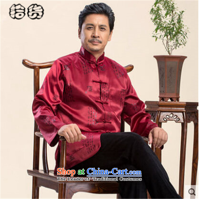 Pick the 2015 autumn and winter wind in the new national older stamp Tang China Wind Jacket banquet to celebrate father long-sleeved detained disc jacket coat picture color聽175 pickup (shihuo) , , , shopping on the Internet