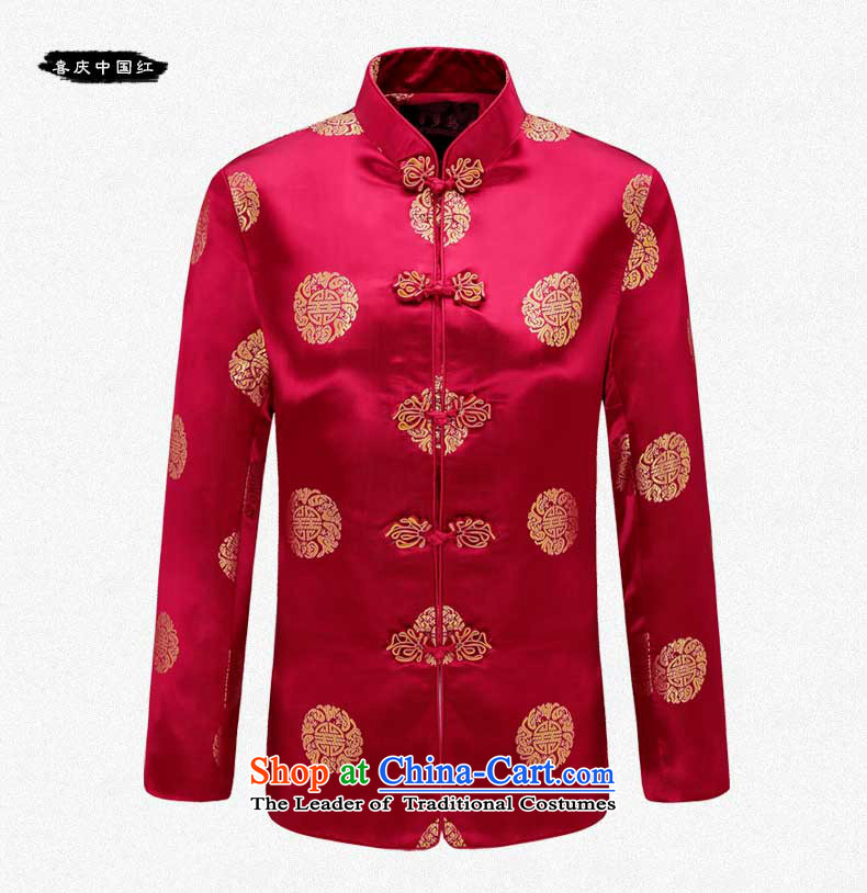 Hirlet Ephraim聽2015 autumn and winter Tang dynasty couples) cotton quilted fabrics with older women and men in cotton-mom and dad cotton coat large Chinese tunic black man jacket聽190 pictures, prices, brand platters! The elections are supplied in the national character of distribution, so action, buy now enjoy more preferential! As soon as possible.