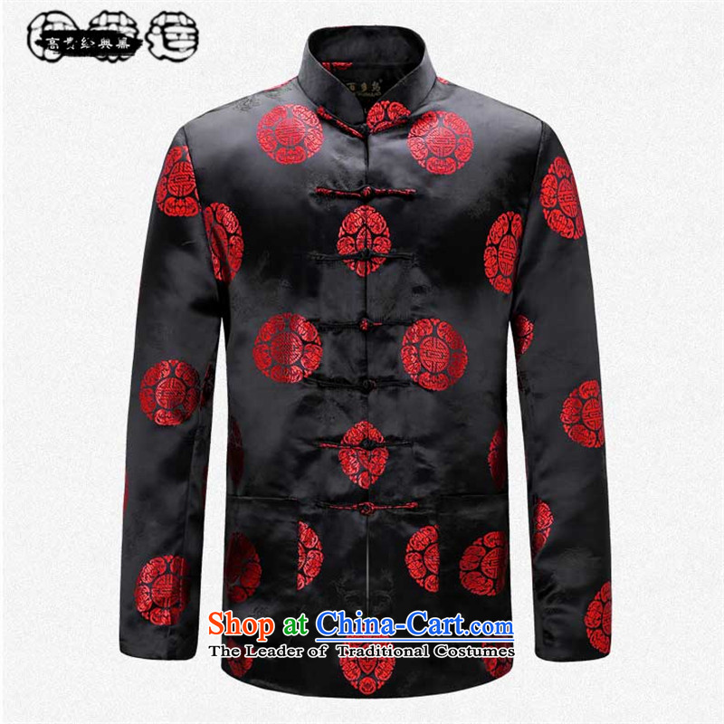 Hirlet Ephraim 2015 autumn and winter Tang dynasty couples_ cotton quilted fabrics with older women and men in cotton-mom and dad cotton coat large Chinese tunic black man jacket 190