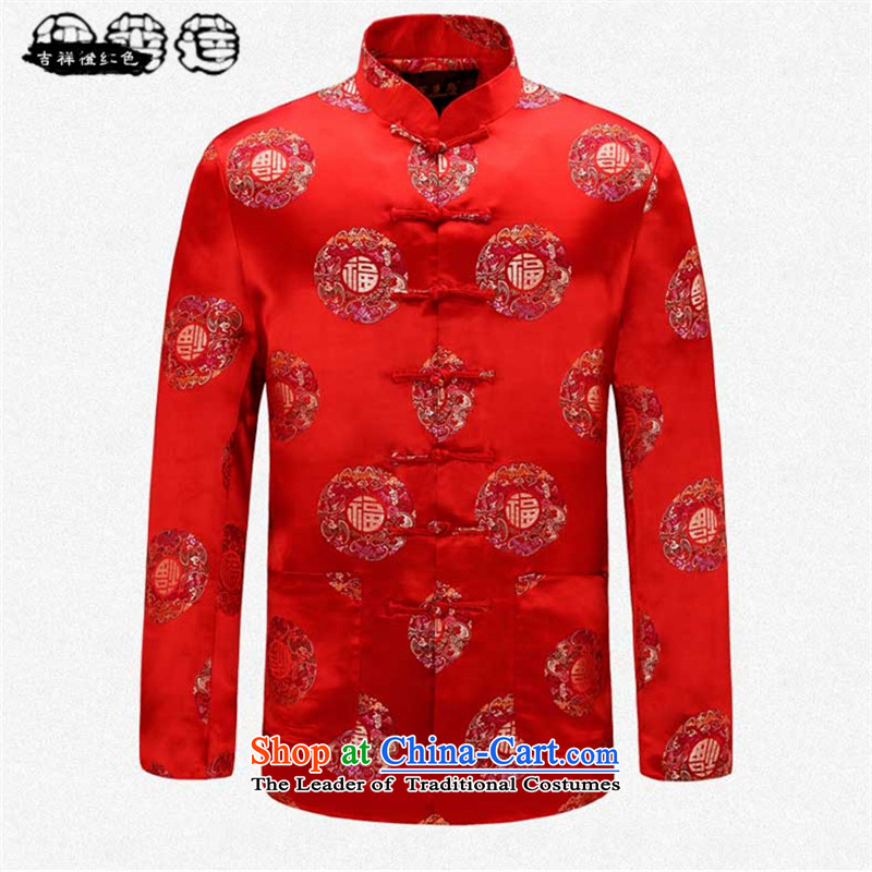 Hirlet Ephraim聽2015 autumn and winter Tang dynasty couples) cotton quilted fabrics with older women and men in cotton-mom and dad cotton coat large Chinese tunic black man jacket聽190, Yele Ephraim ILELIN () , , , shopping on the Internet