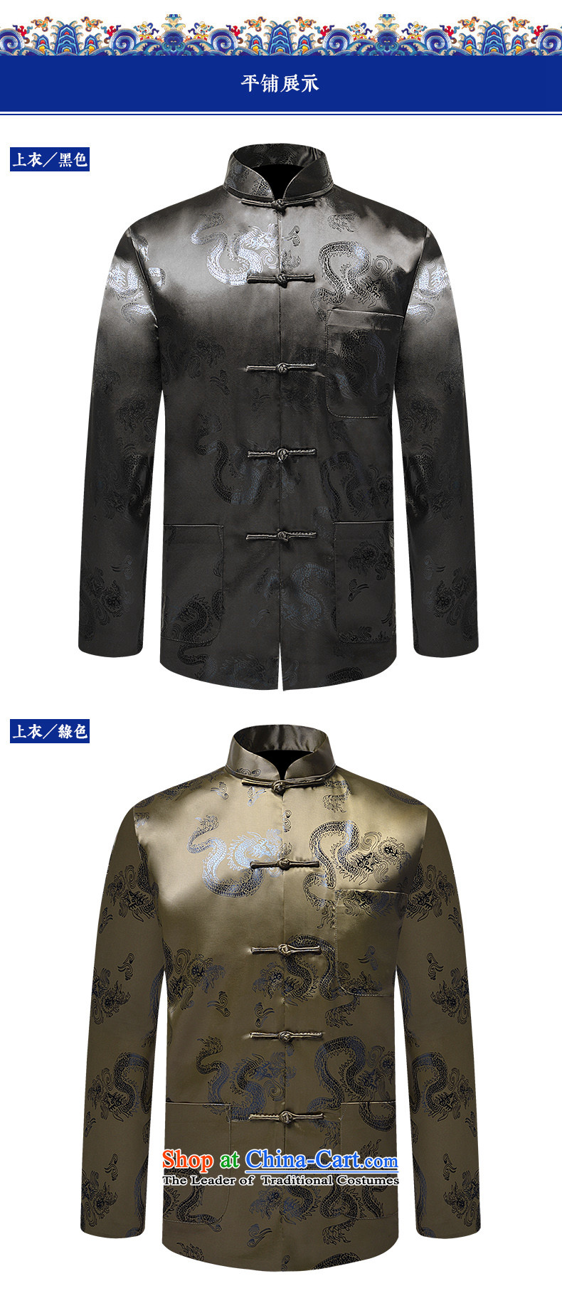 Ilelin2015 autumn and winter in the new age of birthdays long-sleeved dress jacket Chinese Antique collar father men Tang-pack Black聽175 pictures, prices, brand platters! The elections are supplied in the national character of distribution, so action, buy now enjoy more preferential! As soon as possible.