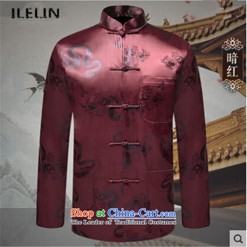 Ilelin2015 autumn and winter in the new age of birthdays long-sleeved dress jacket Chinese Antique collar father men Tang-pack Black聽175,ILELIN,,, shopping on the Internet