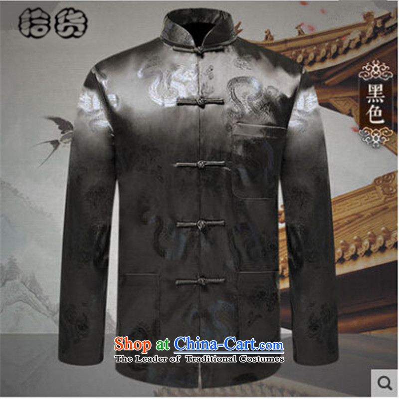 Pick the 2015 autumn and winter new elderly men with Grandpa Tang Jacket coat of older persons China wind load dad stamp totems Men's Jackets Black?170