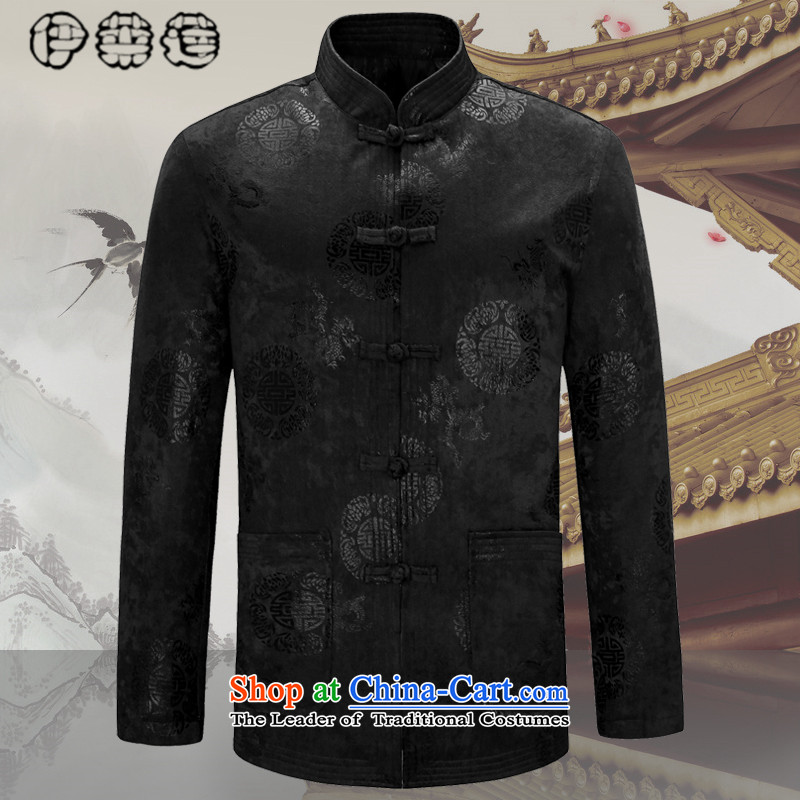 Hirlet Ephraim?2015. Older China Wind Jacket Tang Tang dynasty men of nostalgia for the older persons long-sleeved gown father autumn birthday replacing men with classic black?185 Grandpa