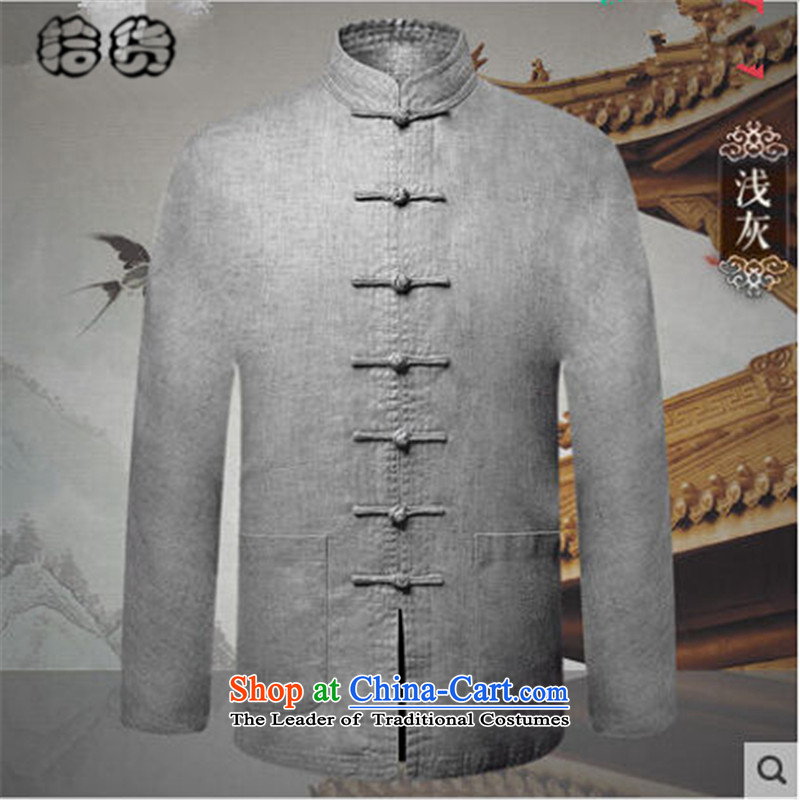 Pick the 2015 autumn and winter new elderly men Tang Jacket coat pure color long-sleeved Chinese ROM installed China wind grandpa clip top light gray聽190
