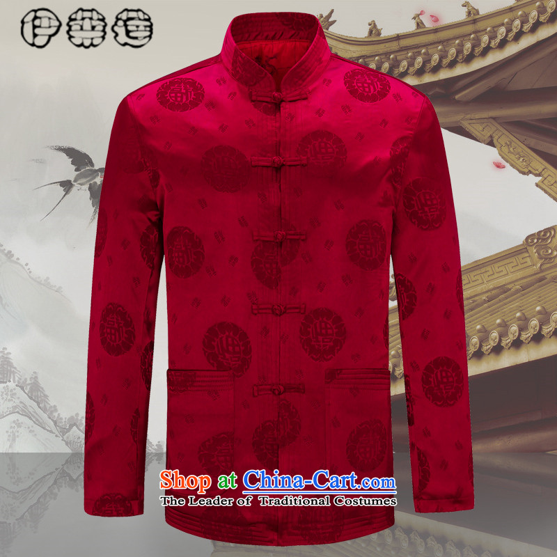 Hirlet Ephraim 2015 autumn and winter in older China Wind Jacket Tang Tang dynasty men of nostalgia for the older persons plus long-sleeved father autumn load Cotton Men's grandfather installed china red cotton plus 190