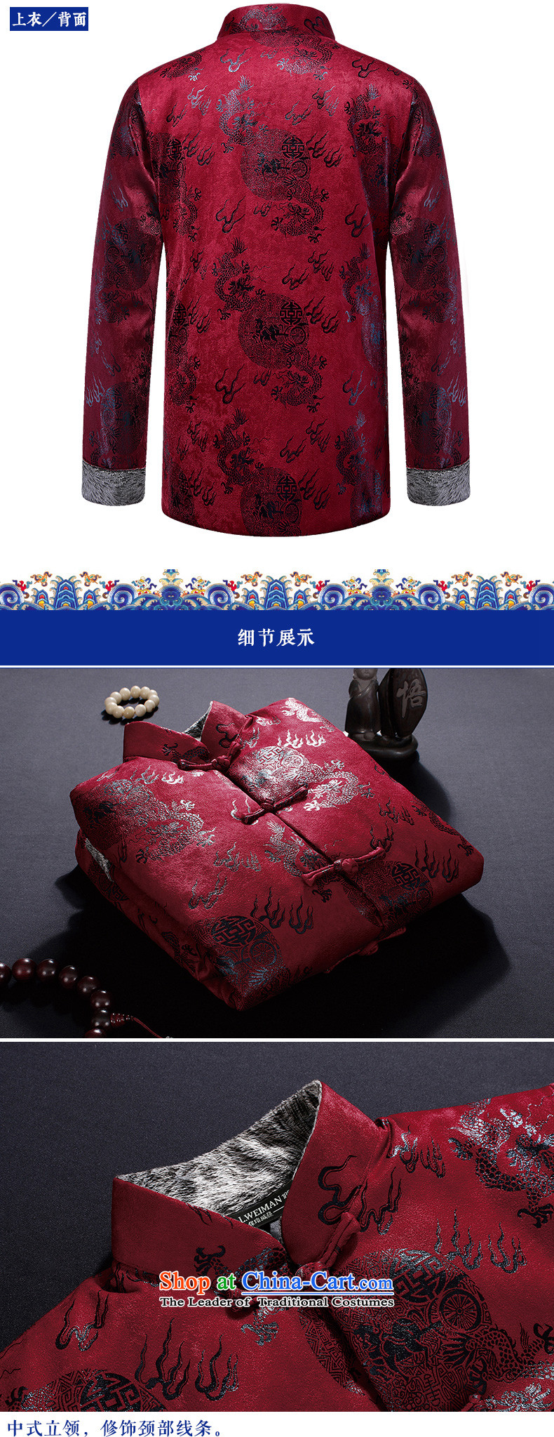 Ilelin2015 autumn and winter new men retro China wind long-sleeved father Tang jackets Chinese Mock-Neck Shirt casual coffee grandpa聽L picture, prices, brand platters! The elections are supplied in the national character of distribution, so action, buy now enjoy more preferential! As soon as possible.