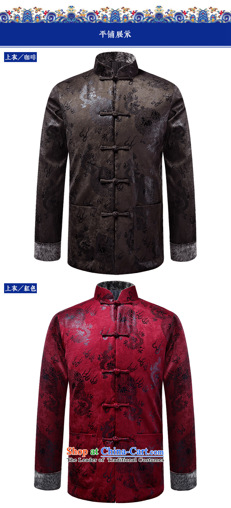 Pick the 2015 autumn and winter New China wind load father men Tang Jacket Chinese elderly in buttoned, rom stitching long-sleeved sweater red聽XL Photo, prices, brand platters! The elections are supplied in the national character of distribution, so action, buy now enjoy more preferential! As soon as possible.