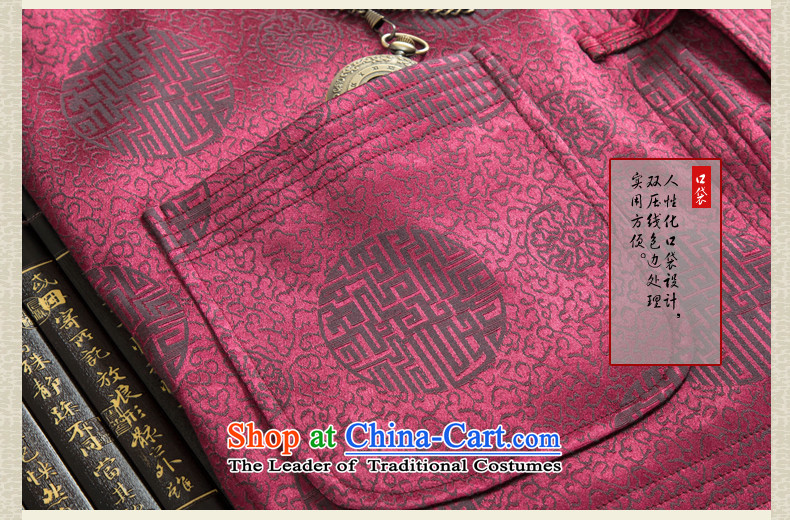 Hirlet Ephraim聽autumn 2015 replacing men elderly clothes Tang Jacket coat Chinese disc is older peoples port wind load Chinese long-sleeved men Tang Dark Blue聽170 pictures, prices, brand platters! The elections are supplied in the national character of distribution, so action, buy now enjoy more preferential! As soon as possible.