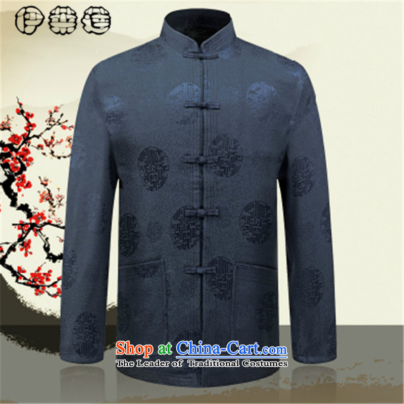 Hirlet Ephraim燼utumn 2015 replacing men elderly clothes Tang Jacket coat Chinese disc is older peoples port wind load Chinese long-sleeved men Tang Dark Blue�0