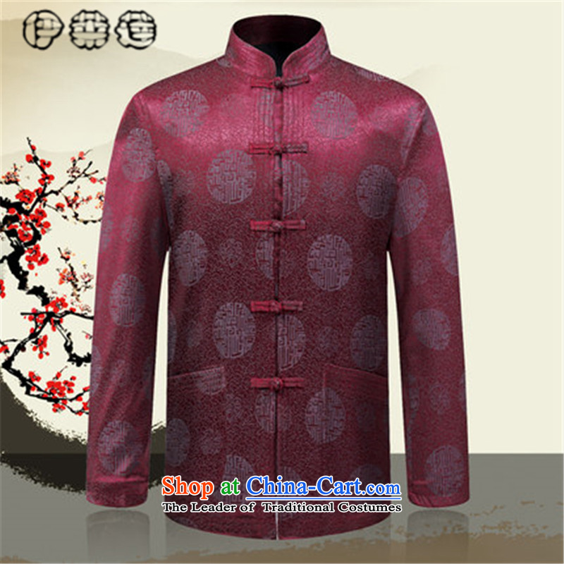 Hirlet Ephraim聽autumn 2015 replacing men elderly clothes Tang Jacket coat Chinese disc is older peoples port wind load Chinese long-sleeved men Tang dark blue聽170, Electrolux Ephraim ILELIN () , , , shopping on the Internet