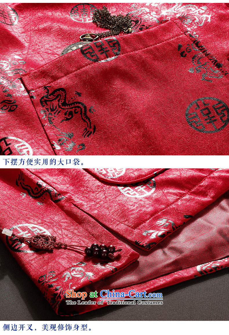 Pick the 2015 autumn and winter New Men's grandfather replacing Tang casual shirt collar embroidered China wind up chinese ties of older persons jacket coat dark red聽180 pictures, prices, brand platters! The elections are supplied in the national character of distribution, so action, buy now enjoy more preferential! As soon as possible.