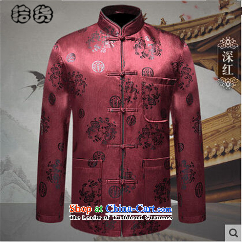 Pick the 2015 autumn and winter New Men's grandfather replacing Tang casual shirt collar embroidered China wind up chinese ties of older persons jacket coat dark red聽180