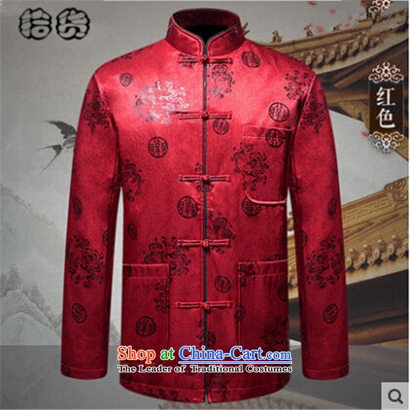 Pick the 2015 autumn and winter New Men's grandfather replacing Tang casual shirt collar embroidered China wind up chinese ties of older persons jacket coat dark red聽180, pickup (shihuo) , , , shopping on the Internet