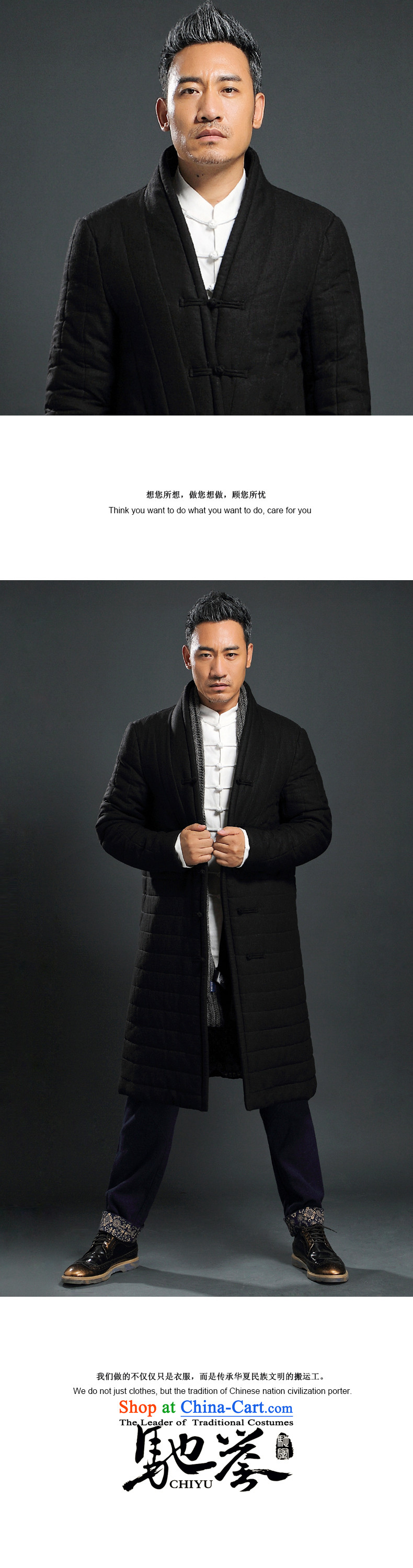 Renowned men Tang Dynasty Chinese tunic loose in the long coat male cotton coat winter China wind-thick cotton in older Chinese men's jackets black robe聽XXL picture, prices, brand platters! The elections are supplied in the national character of distribution, so action, buy now enjoy more preferential! As soon as possible.