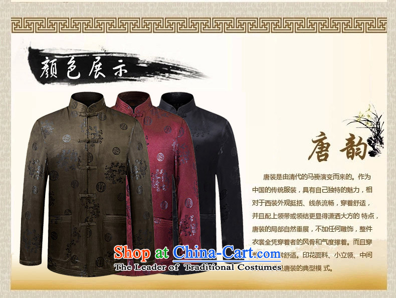 Hirlet聽autumn 2015), Lin elderly men Tang dynasty long sleeve jacket for autumn and winter by men with grandpapa installed life of older persons of ethnic Chinese Tang jackets navy blue聽175 pictures, prices, brand platters! The elections are supplied in the national character of distribution, so action, buy now enjoy more preferential! As soon as possible.