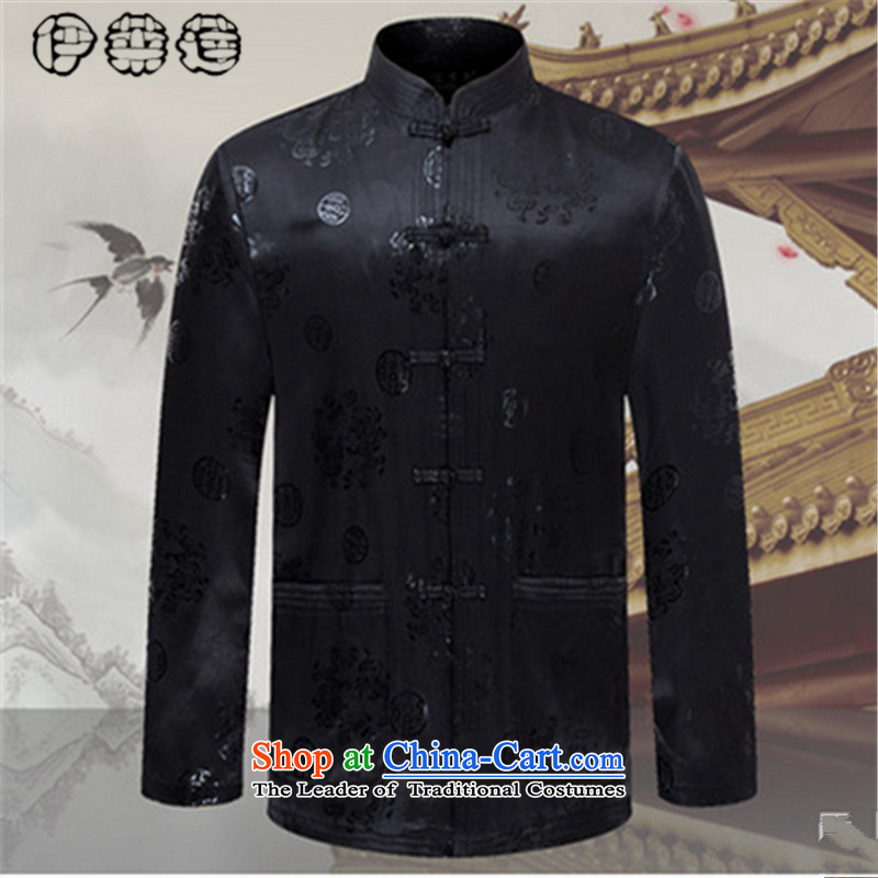 Hirlet聽autumn 2015_, Lin elderly men Tang dynasty long sleeve jacket for autumn and winter by men with grandpapa installed life of older persons of ethnic Chinese Tang jackets Navy Blue聽175