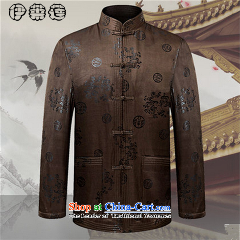 Hirlet聽autumn 2015), Lin elderly men Tang dynasty long sleeve jacket for autumn and winter by men with grandpapa installed life of older persons of ethnic Chinese Tang jackets navy blue聽175 Yele Ephraim ILELIN () , , , shopping on the Internet