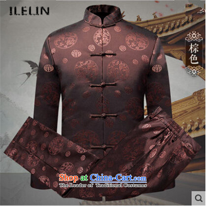 Ilelin2015 autumn and winter in the new life too birthday older dress Tang dynasty China wind retro l grandfather Tang Dynasty Brown?180