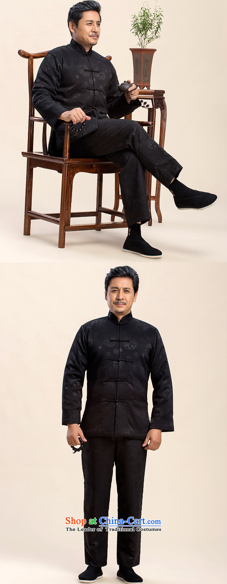 Pick the 2015 autumn and winter New China wind load grandpa men jacket coat of older persons in the father replacing mock trousers Tang Dynasty Package Black聽190 pictures, prices, brand platters! The elections are supplied in the national character of distribution, so action, buy now enjoy more preferential! As soon as possible.