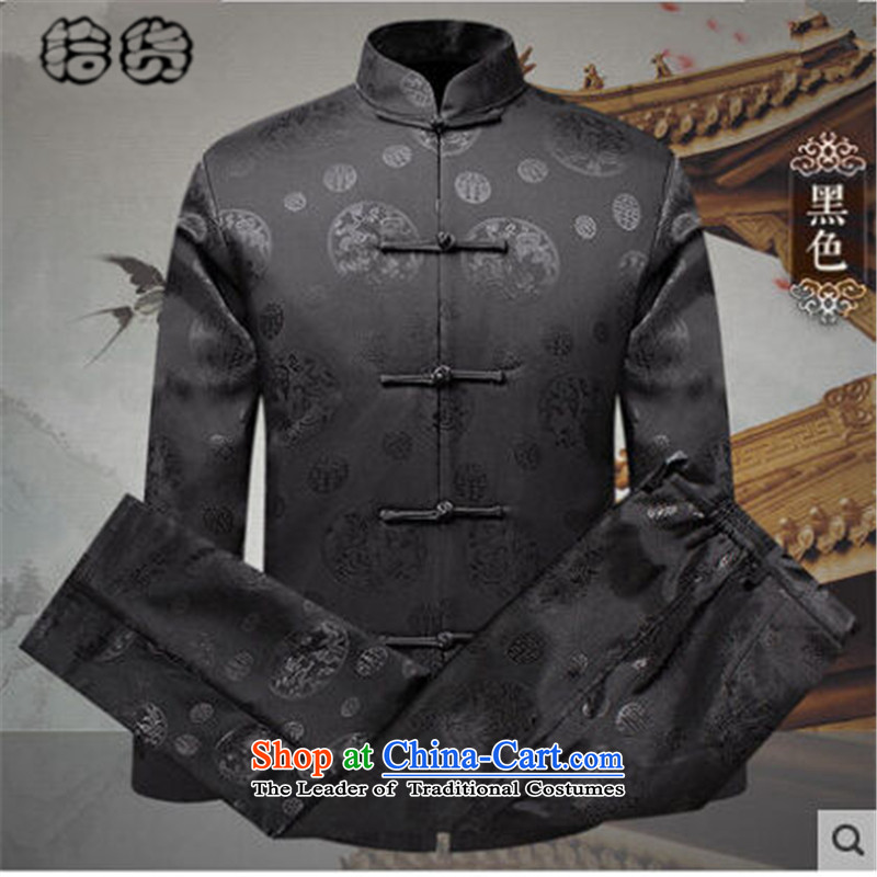 Pick the 2015 autumn and winter New China wind load grandpa men jacket coat of older persons in the father replacing mock trousers Tang Dynasty Package Black 190
