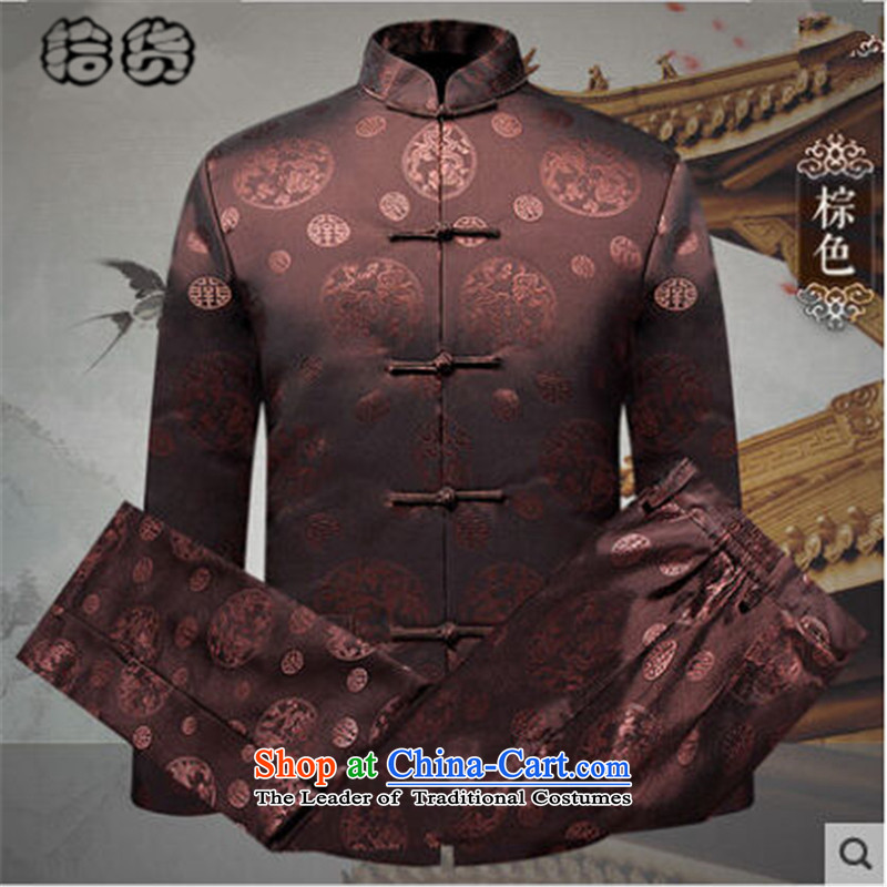 Pick the 2015 autumn and winter New China wind load grandpa men jacket coat of older persons in the father replacing mock trousers Tang Dynasty Package Black聽(shihuo 190, pickup) , , , shopping on the Internet