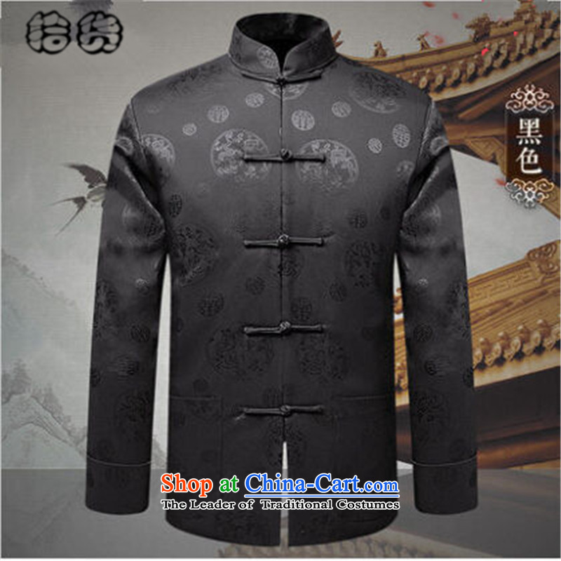 Pick the 2015 autumn and winter new ethnic older persons embroidery Tang Blouses Chinese Disc detained collar long-sleeved jacket grandpa pure color jacket Black聽185