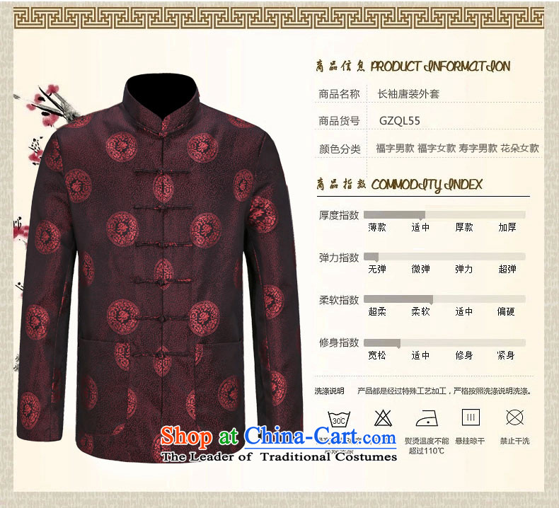 Hirlet Ephraim autumn 2015 replacing men of older persons and Tang dynasty long-sleeved men of ethnic jacket over the life of older Chinese couples Tang dynasty jacket characters men 185 pictures, prices, brand platters! The elections are supplied in the national character of distribution, so action, buy now enjoy more preferential! As soon as possible.