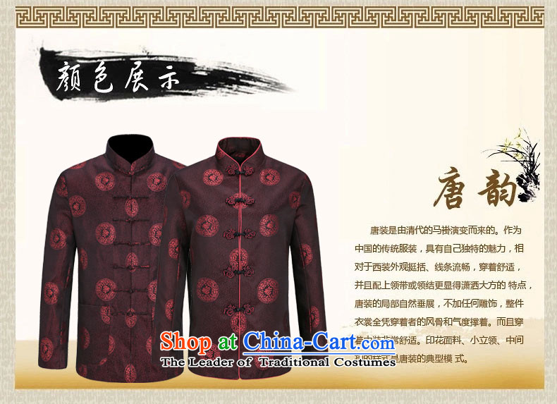 Hirlet Ephraim聽autumn 2015 replacing men of older persons and Tang dynasty long-sleeved men of ethnic jacket over the life of older Chinese couples Tang dynasty jacket characters men聽185 pictures, prices, brand platters! The elections are supplied in the national character of distribution, so action, buy now enjoy more preferential! As soon as possible.