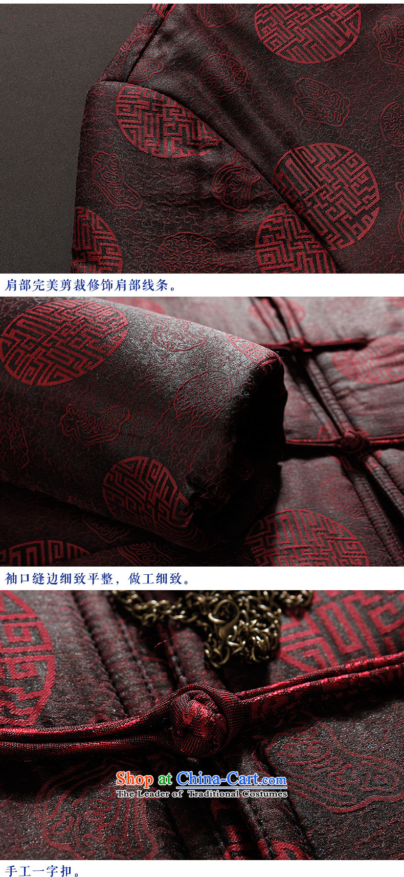 Pick the 2015 autumn and winter New China wind load father men jacket coat the elderly in the Tang Dynasty Grandpa Tray Tie long-sleeved jacket coat of older persons brown聽180 pictures, prices, brand platters! The elections are supplied in the national character of distribution, so action, buy now enjoy more preferential! As soon as possible.