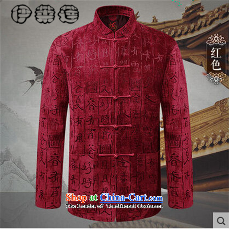 Hirlet Ephraim燼utumn 2015 installed new men in the jacket Tang Older long-sleeved sweater China wind embroidery field as ethnic decoration father men red�5