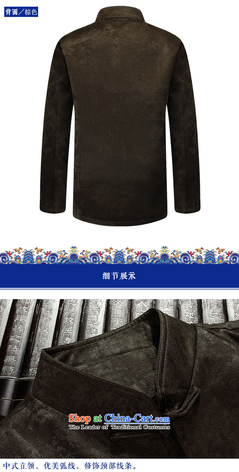 Hirlet Ephraim聽autumn 2015 installed new men in the jacket Tang Older long-sleeved sweater China wind pure color with minimalist nation father wind men brown聽XXL picture, prices, brand platters! The elections are supplied in the national character of distribution, so action, buy now enjoy more preferential! As soon as possible.