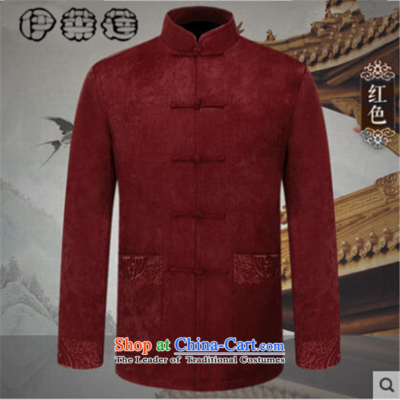 Hirlet Ephraim聽autumn 2015 installed new men in the jacket Tang Older long-sleeved sweater China wind pure color with minimalist nation father wind men brown聽XXL, Yele Ephraim ILELIN () , , , shopping on the Internet