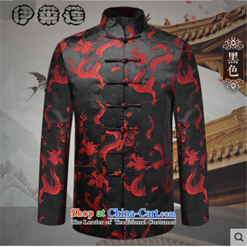 Hirlet Ephraim聽2015 autumn and winter, China Dragon men Tang Dynasty 脙镁貌芒 National wind in older cotton coat middle-aged Tang dynasty winter jackets shirts robe Black聽175
