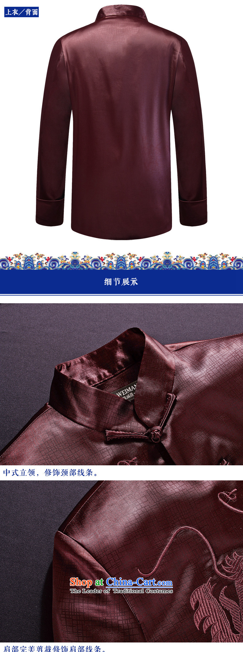 Hirlet Ephraim 2015 autumn and winter China wind Chinese Cotton Men's Jackets men Tang dynasty in the retro pattern robe older cotton coat thick winter clothing brown 180 pictures, prices, brand platters! The elections are supplied in the national character of distribution, so action, buy now enjoy more preferential! As soon as possible.