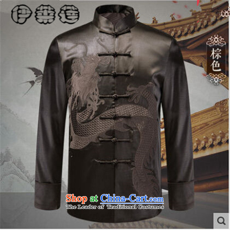 Hirlet Ephraim聽2015 autumn and winter China wind Chinese Cotton Men's Jackets men Tang dynasty in the retro pattern robe older cotton coat thick winter clothing brown聽180