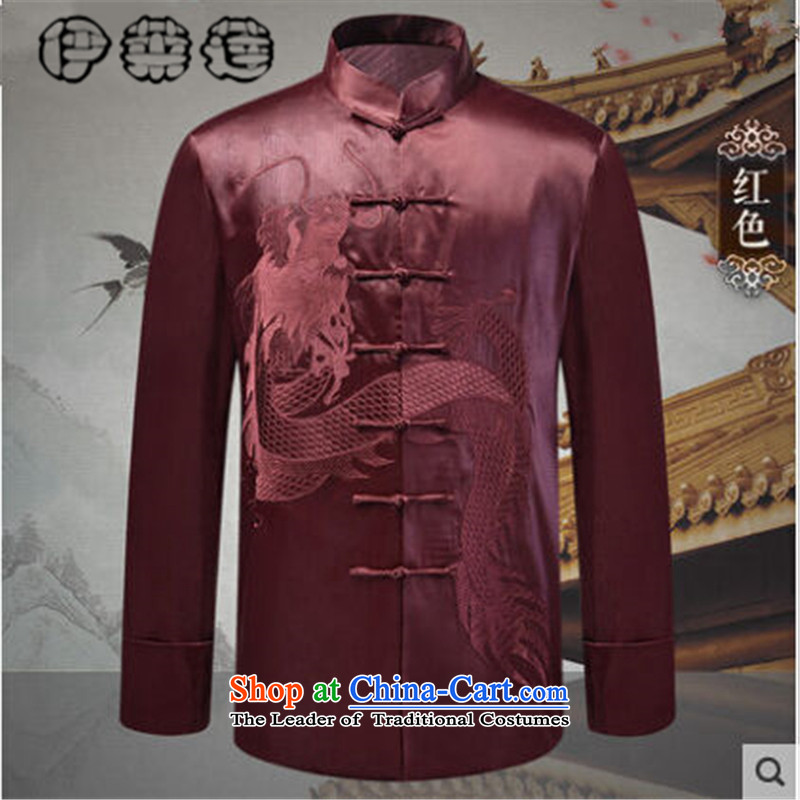 Hirlet Ephraim 2015 autumn and winter China wind Chinese Cotton Men's Jackets men Tang dynasty in the retro pattern robe older cotton coat thick winter clothing brown 180, Electrolux Ephraim ILELIN () , , , shopping on the Internet