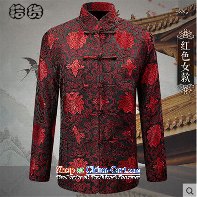 Pick the 2015 autumn and winter New China wind load grandparents to couples, Tang blouses stamp collar long-sleeved Chinese Disc detained men jacket coat retro red women聽XL