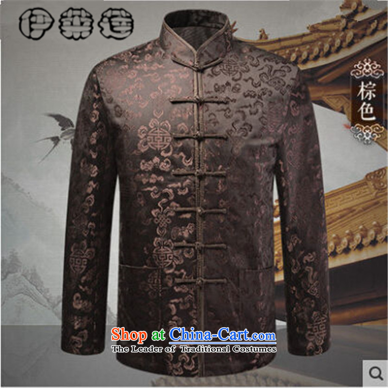 Hirlet Ephraim聽autumn 2015 installed new men Tang jackets in older long-sleeved sweater China wind embroidered with father word stamp collar ethnic men black聽190, Yele Ephraim ILELIN () , , , shopping on the Internet