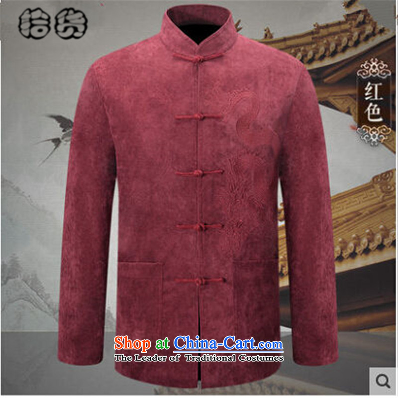 Pick the 2015 autumn and winter new retro men grandfather Replacing the Solid Color Tang Blouses China wind Chinese Disc detained collar long-sleeved father replacing men's jackets red燲XL