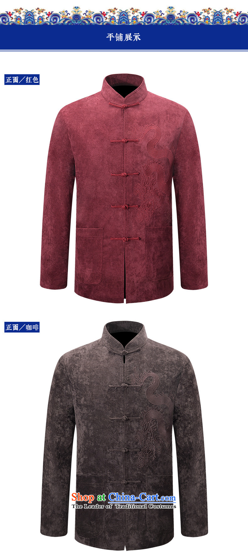 Ilelin2015 autumn and winter New China wind large long-sleeved blouses, Father Tang older retro collar grandpa leisure jacket coffee聽M pictures, prices, brand platters! The elections are supplied in the national character of distribution, so action, buy now enjoy more preferential! As soon as possible.
