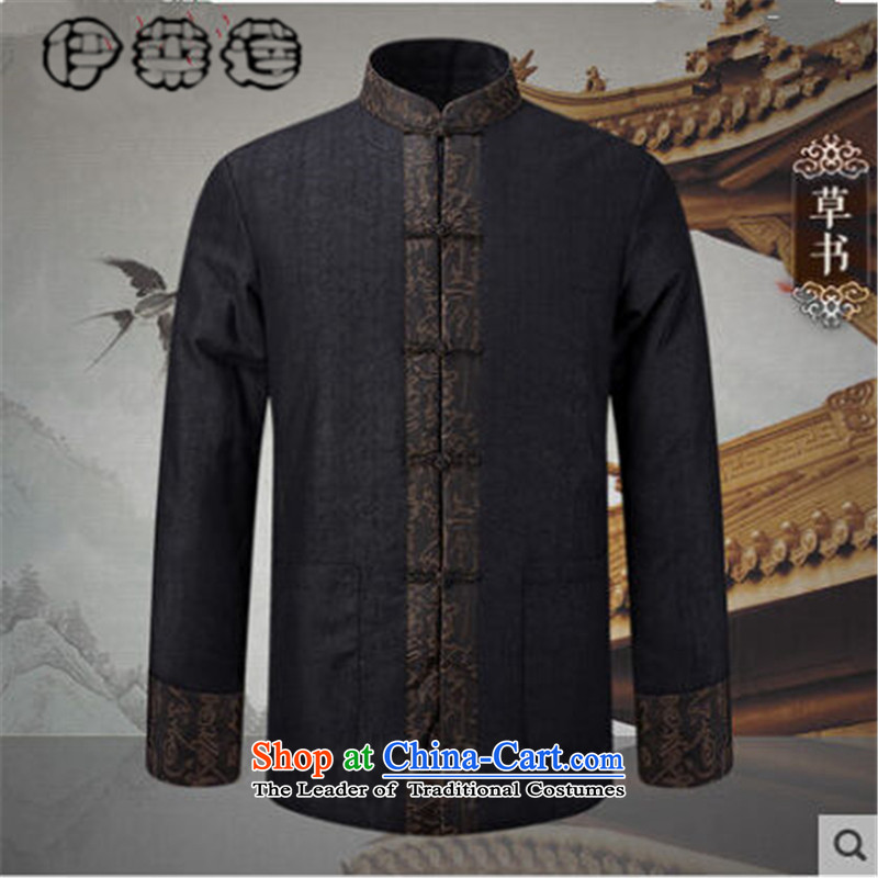 Hirlet Ephraim�15 China wind Men's Mock-Neck tray clip jacket pure cotton Tang dynasty men of ethnic Chinese long-sleeved loose stamp men Tang dynasty sosho�0