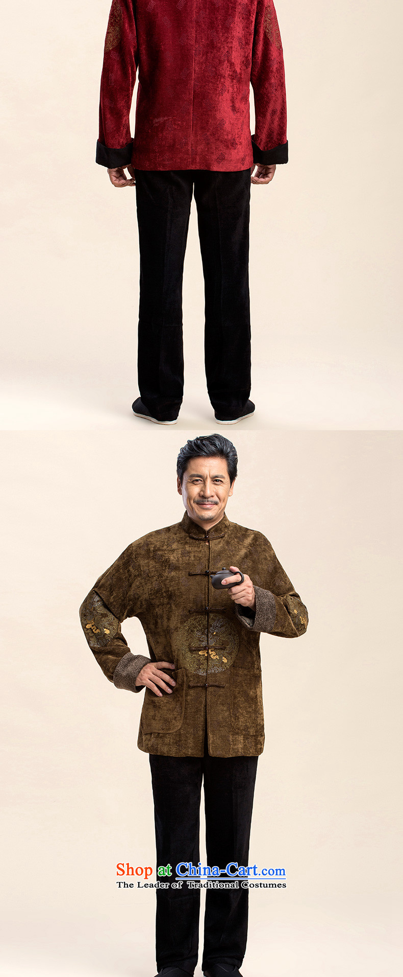 Pick the 2015 autumn and winter New China wind retro fitted men Tang father jacket coat of older persons collar embroidered patterns long-sleeved blouses father RED聽M picture, prices, brand platters! The elections are supplied in the national character of distribution, so action, buy now enjoy more preferential! As soon as possible.