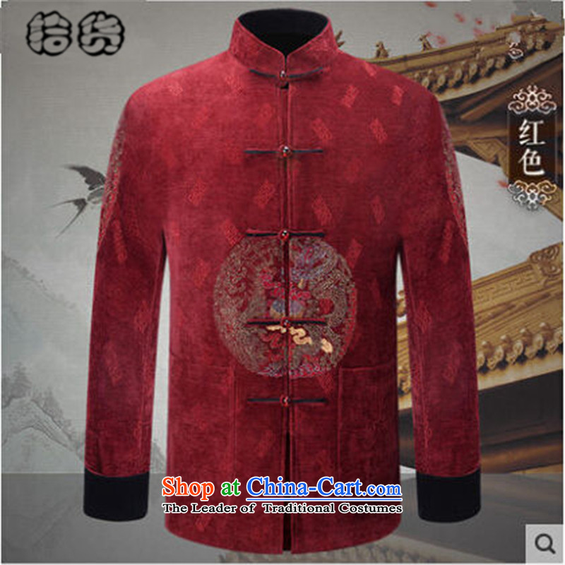 Pick the 2015 autumn and winter New China wind retro fitted men Tang father jacket coat of older persons collar embroidered patterns long-sleeved blouses RED聽M, Father pickup (shihuo) , , , shopping on the Internet