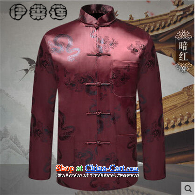 Hirlet Ephraim�fall 2015, older persons in the thin cotton large China wind Tang Dynasty Men's Mock-Neck Shirt relaxd and casual jacket coat dark red�185