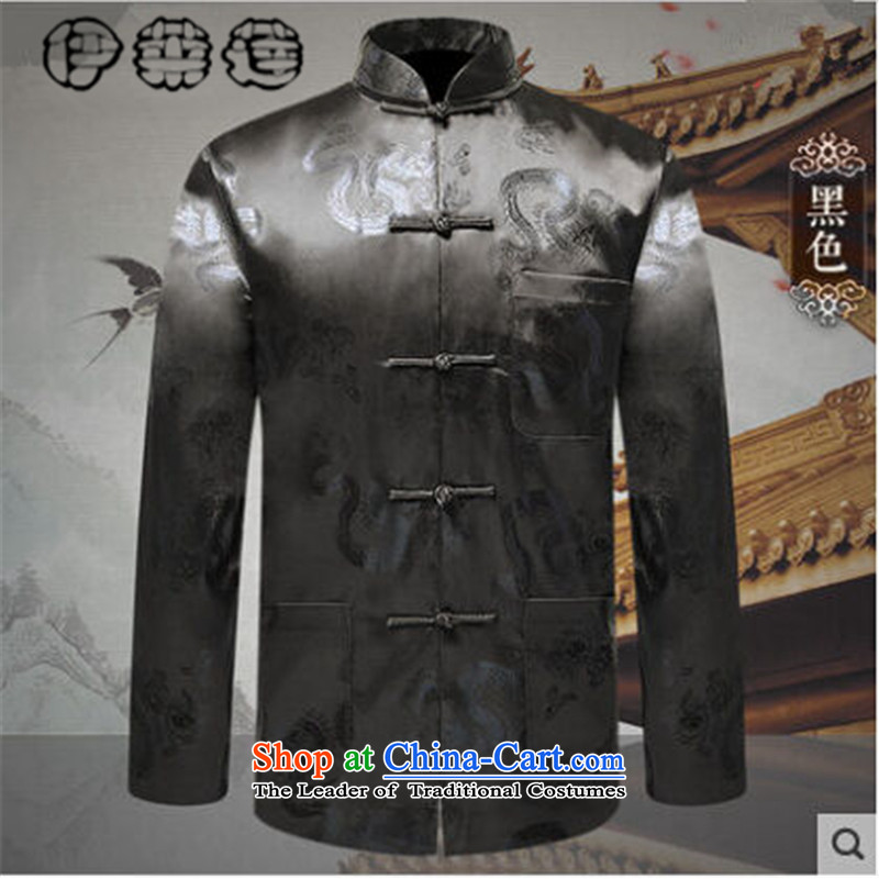 Hirlet Ephraim聽fall 2015, older persons in the thin cotton large China wind Tang Dynasty Men's Mock-Neck Shirt relaxd jacket men casual jacket聽, dark red 185, Ephraim ILELIN () , , , shopping on the Internet