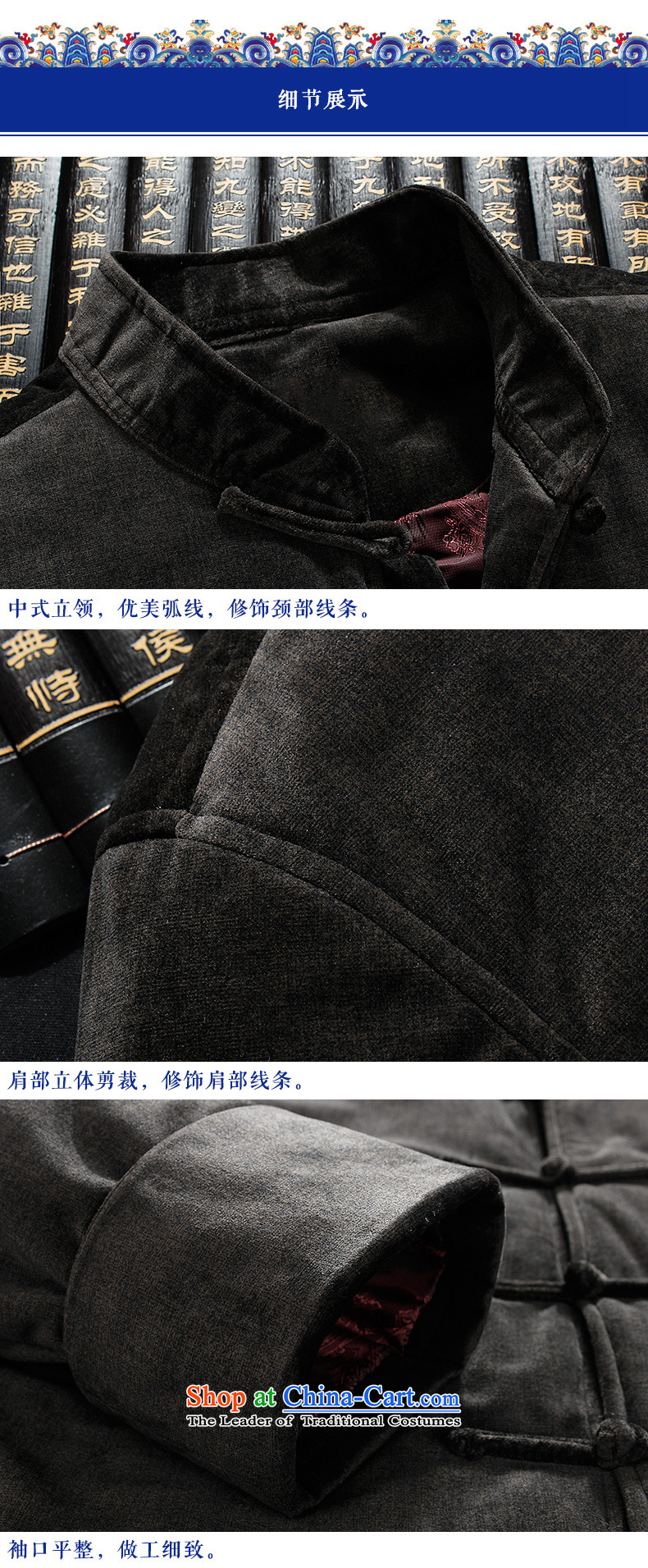 Pick the 2015 autumn and winter new elderly men with Grandpa Tang China wind jacket of older people in long-sleeved sweater pure color is detained father blouses light brown M picture, prices, brand platters! The elections are supplied in the national character of distribution, so action, buy now enjoy more preferential! As soon as possible.
