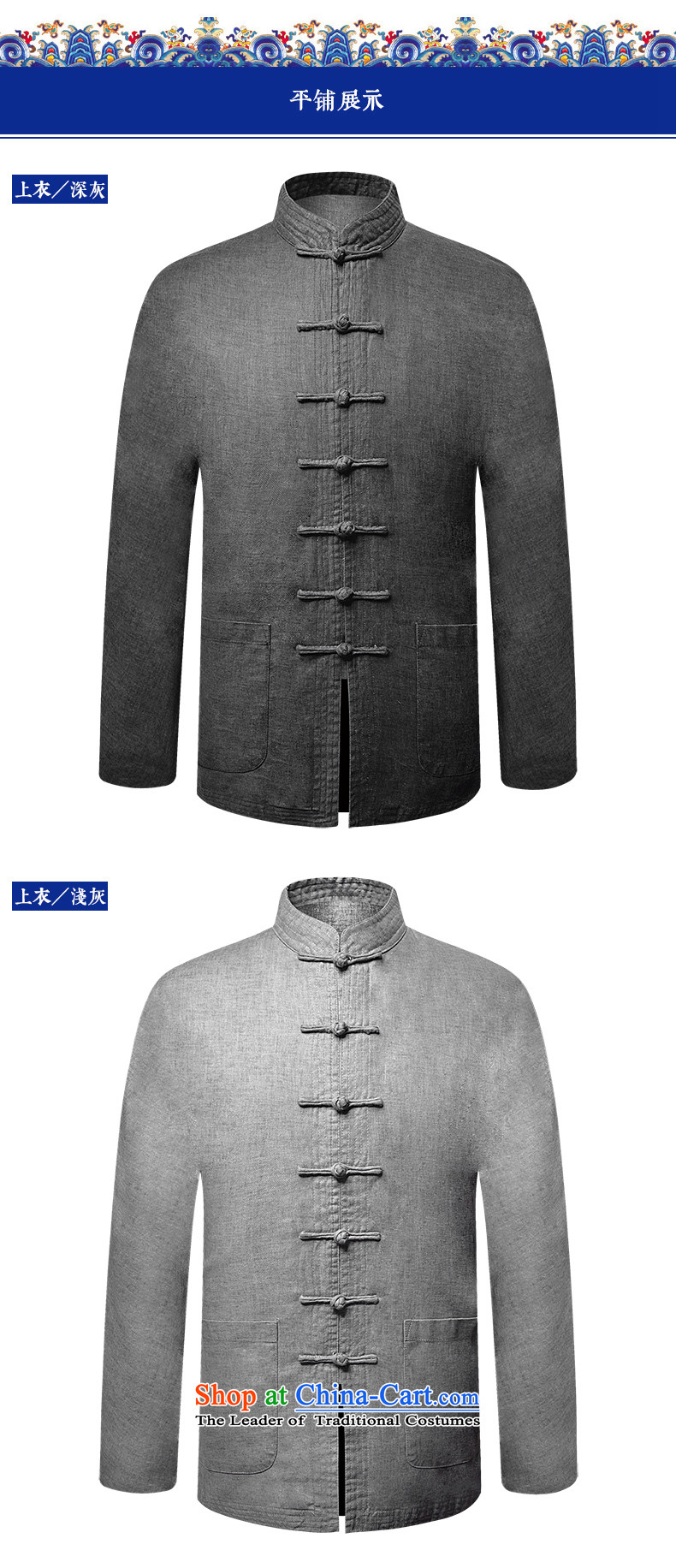Hirlet Ephraim聽in autumn 2015, older Tang long-sleeved jacket jacket Chinese disc loading dad detained China Wind Jacket pure color national leisure men Light Gray聽Photo 190, prices, brand platters! The elections are supplied in the national character of distribution, so action, buy now enjoy more preferential! As soon as possible.