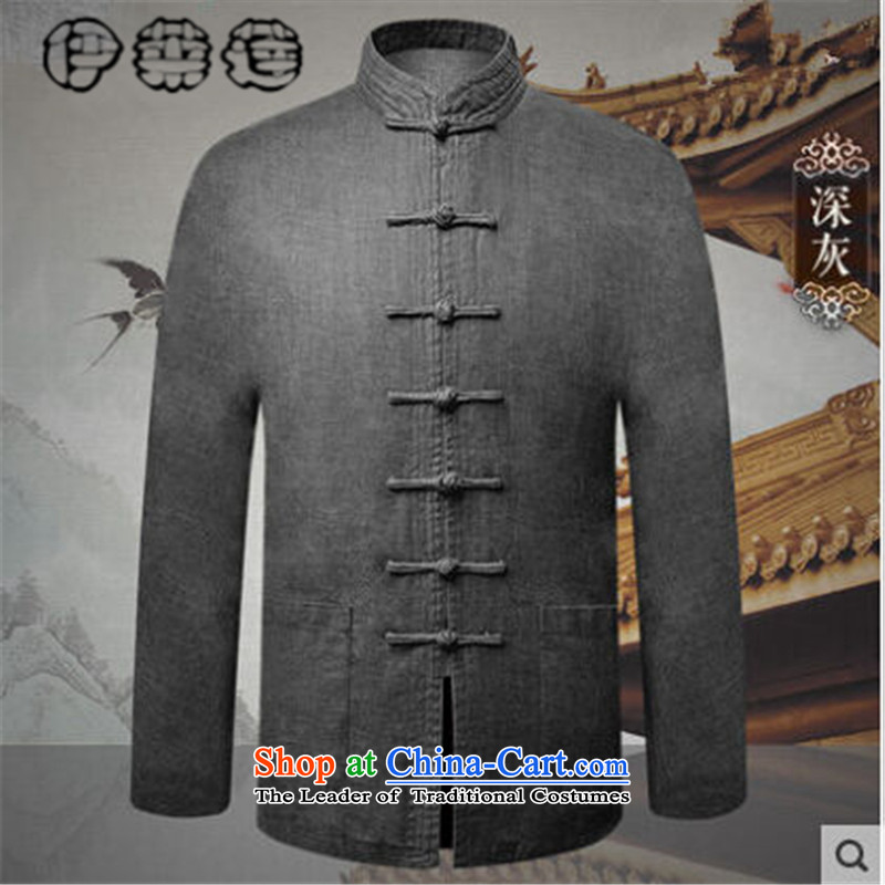 Hirlet Ephraim聽in autumn 2015, older Tang long-sleeved jacket jacket Chinese disc loading dad detained China Wind Jacket pure color national leisure men light gray聽190, Yele Ephraim ILELIN () , , , shopping on the Internet